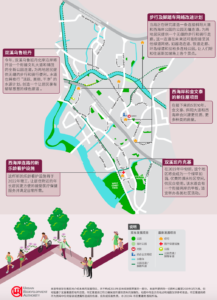 parc-clematis-clementi-master-plan-chinese-page-2