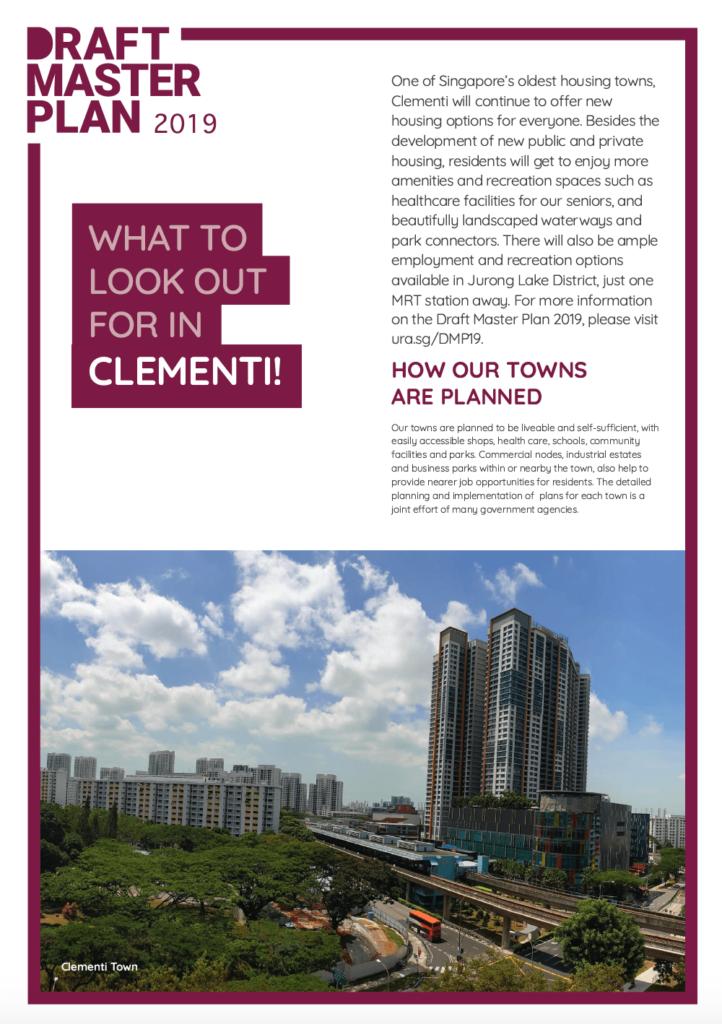 parc-clematis-clementi-master-plan-page-1